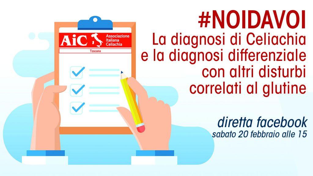 noidavoi_diagnosidifferenziale